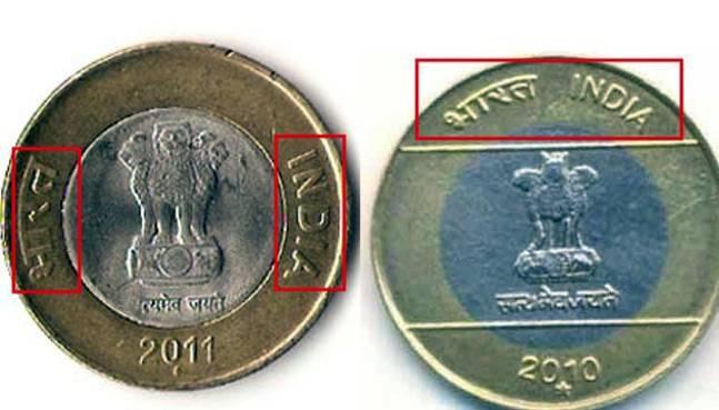 जरूर पढ़े !! – ये पुराने सिक्के जिसके पास भी है वे बन सकते है करोड़पति