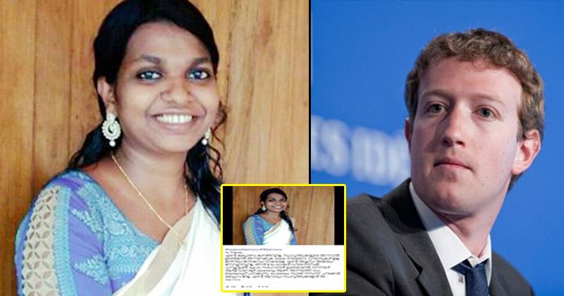 इस लड़की ने FB बनाने वाले जुकरबर्ग को डाला मुसीबत में, कर दी ये हैरान कर देने वाली मांग