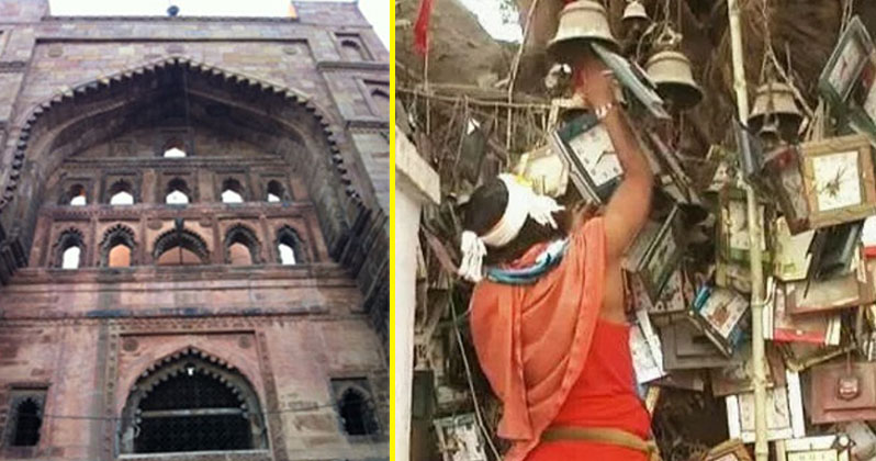 इस मंदिर में भगवान को चढ़ाई जाती है घड़ियां, इसकी वजह जानकर रह जाएंगे दंग