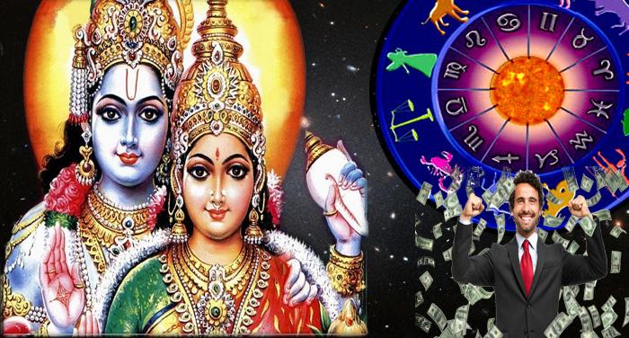 भगवान विष्णु और माता लक्ष्मी इन 5 राशियों का करेंगे बेड़ा पार, फलेगा-फूलेगा  इनका व्यापार -