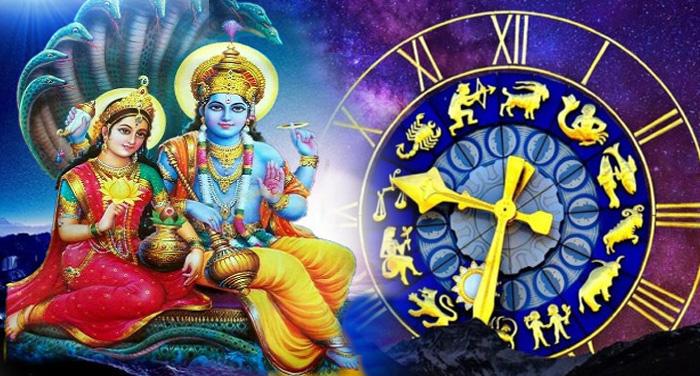 इन 5 राशियों पर भगवान विष्णु और लक्ष्मी जी की रहेगी कृपा, सपने होंगें पुरे,  मिलेगी सुख-समृद्धि -