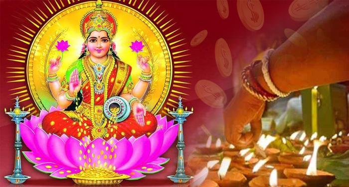 Photo of मां लक्ष्मी को प्रसन्न करने के लिए अक्षय तृतीया को करें ये उपाय, धन की नहीं होगी कमी