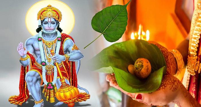 Image result for हनुमान जयंती पर करें ये उपाय