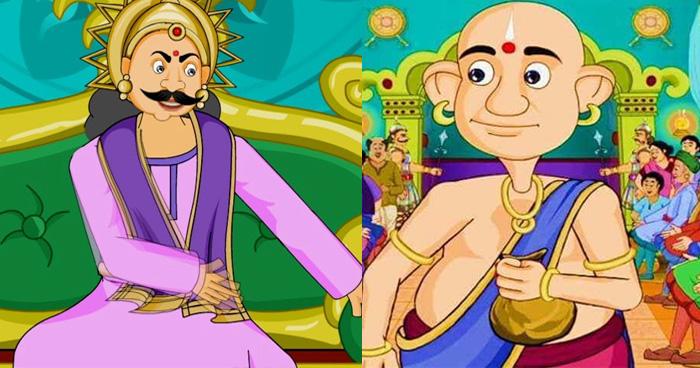 महाराज कृष्णदेव राय, तेनालीराम और 'स्वर्ग' की कहानी