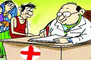90 हजार मरीजों का इलाज करने वाला पकड़ा गया फर्जी डॉक्टर, कहा- ट्रेन में पड़ी मिली थी डिग्री