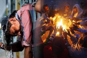 जहां लोग हैं गर्मी से बेहाल, वहीं इस शहर के लोग आग जलाकर बिता रहे हैं रातें