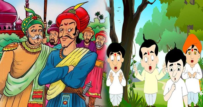 Photo of अकबर-बीरबल और चार मूर्ख लोगों की कहानी