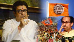 हिन्दुओं से शिवसेना की दग़ाबाज़ी के बाद अब मैदान में उतरे MNS प्रमुख राज ठाकरे, बदला पार्टी का झंडा