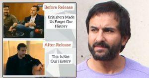 तान्हाजी को कहा काल्पनिक तो फैंस ने याद दिलाया पुराना विडियो, बुरी तरह ट्रोल हुए सैफ अली खान