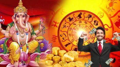 Photo of गणपति बप्पा शीघ्र संवारेंगे इन 6 राशियों का भाग्य, सुख-समृद्धि में होगी लगातार वृद्धि